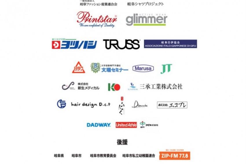 TonyaEXPO2019 協賛企業の紹介