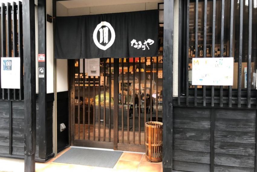 伝統的な製法で本物の美味しさを〜山川醸造株式会社〜
