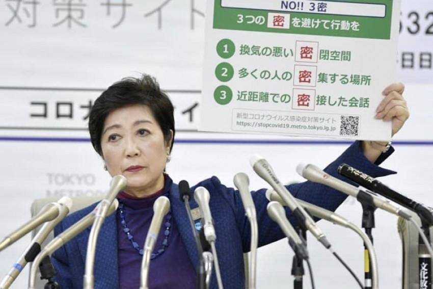 【ロックダウン】今、東京では何が?岐阜に住む私たちにできること…。