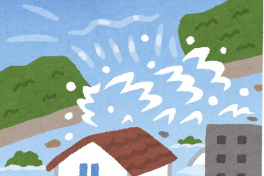 水害から家族を守る! ~家族で避難作戦をたてよう~