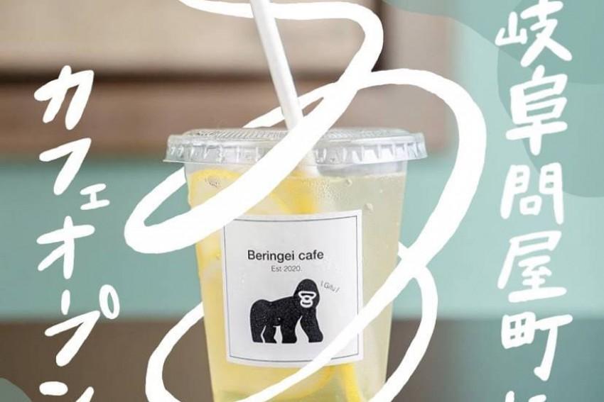 Beringei cafe  問屋町に8/25オープン!