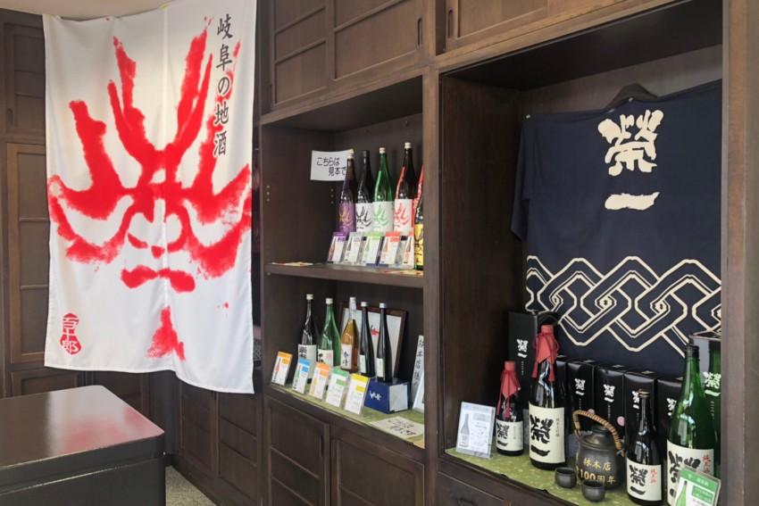【酒造取材!】蔵元林本店 〜岐阜の地酒支援プロジェクト〜