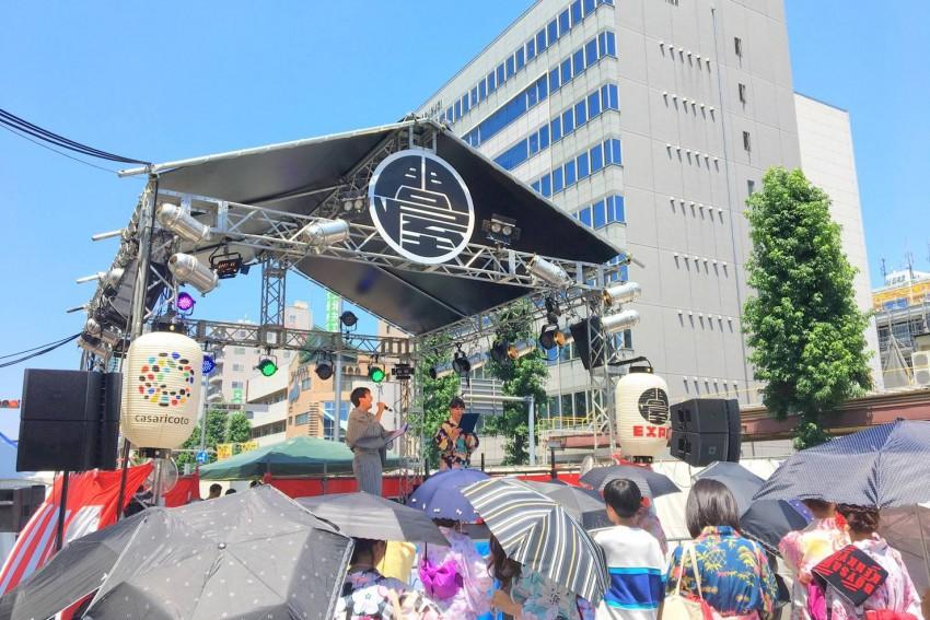 第2回Tonya Expo~日本の陣~開会式
