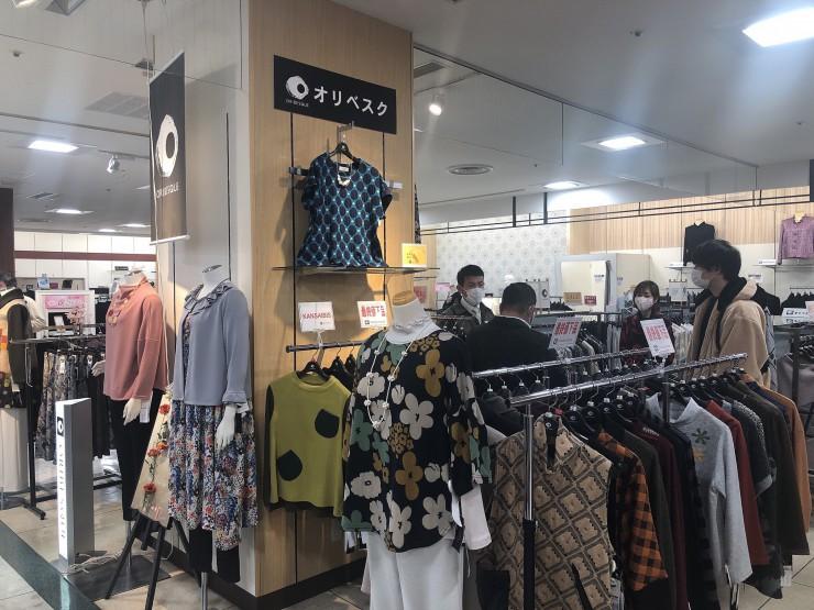 MAG!C☆PRINCEの永田薫さんがORIBESQUE(オリベスク)を訪問