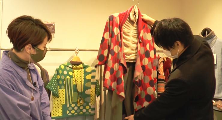 MAG!C☆PRINCEの永田薫さんが岐阜市柳ケ瀬grune(グリューネ)を訪問