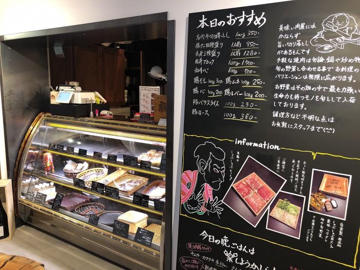 MAG!C☆PRINCEの永田薫さんが「焼肉旬やさい ファンボギ」を訪問