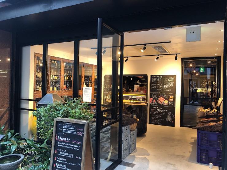 MAG!C☆PRINCEの永田薫さんが訪問した「焼肉旬やさい ファンボギ」