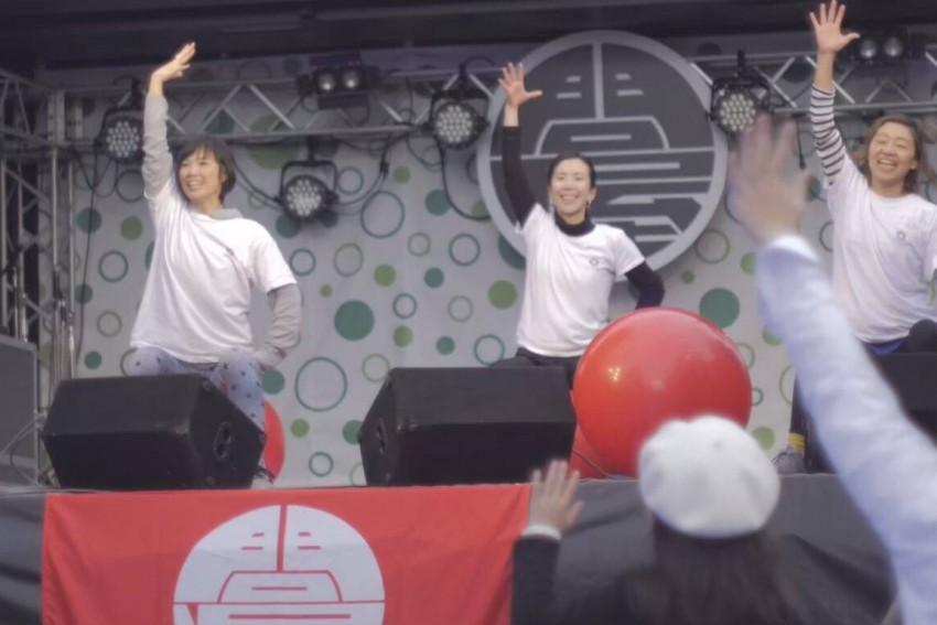 第3回Tonya Expo~岐阜の陣~特別支援学生発表&バランスボール&ラグビー体験&美濃和紙綱引き