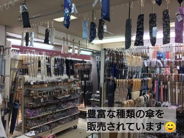 北川商店さん