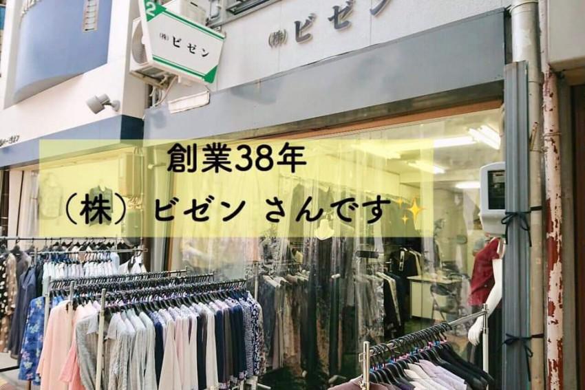 Ton散歩 第10弾【(株)ビゼン 】さん