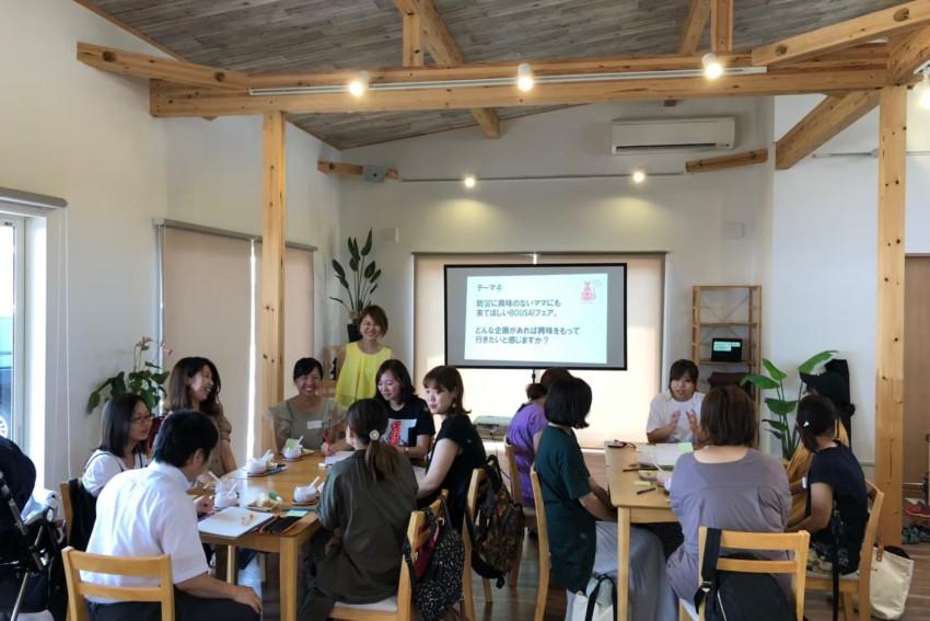8/2開催【ぎふママ減災スタディ~座談会~】