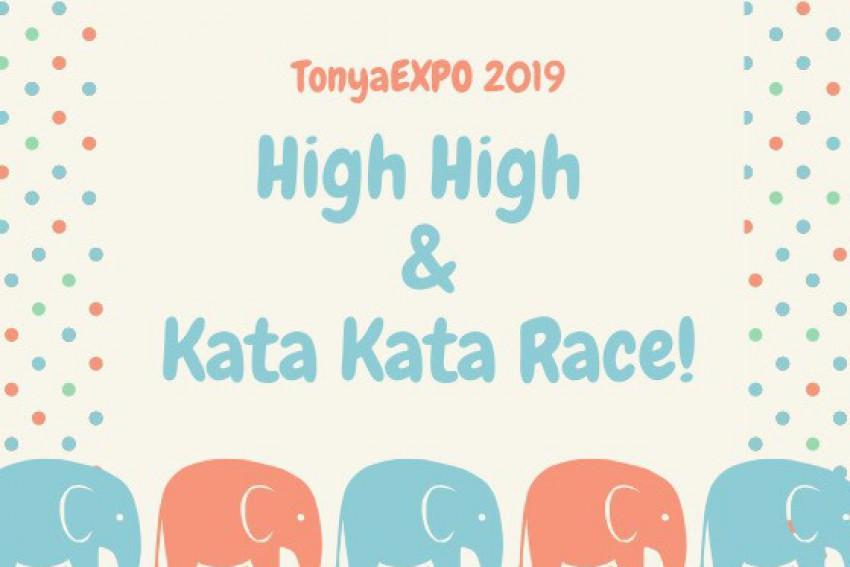 【TonyaEXPO2019~ハイハイレース&カタカタレース~】